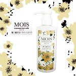 mois treatmentbotoru001
